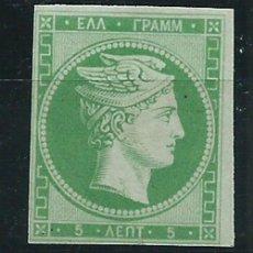 Sellos: GRECIA - CORREO 1861 YVERT 3 ** MNH. Lote 155042385