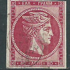Sellos: GRECIA - CORREO 1863-8 YVERT 23 O. Lote 155042485