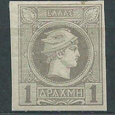 Sellos: GRECIA - CORREO 1886-8 YVERT 63 * MH. Lote 155042625