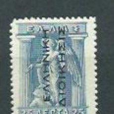 Sellos: GRECIA - CORREO 1912 YVERT 210 * MH. Lote 155042701