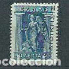 Sellos: GRECIA - CORREO 1912 YVERT 212 * MH. Lote 155042709