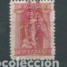 Sellos: GRECIA - CORREO 1912 YVERT 222 * MH. Lote 155042721