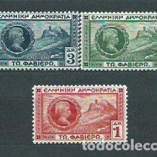 Sellos: GRECIA - CORREO 1927 YVERT 366/8 * MH CARLOS NICOLÁS. Lote 155042753
