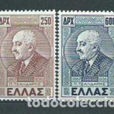 Sellos: GRECIA - CORREO 1946 YVERT 540/1 ** MNH PANAGIS TSALDSRIS. Lote 155042928