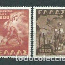 Sellos: GRECIA - CORREO 1948 YVERT 567/8 * MH. Lote 155042936
