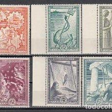 Sellos: GRECIA - CORREO 1951 YVERT 575/80 ** MNH. Lote 155042980