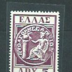 Sellos: GRECIA - CORREO 1955 YVERT 620 ** MNH. Lote 155043012