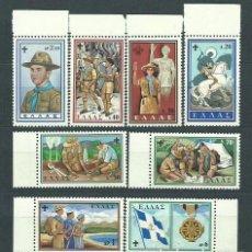 Sellos: GRECIA - CORREO 1960 YVERT 705/12 ** MNH SCOUTISMO. Lote 155043072