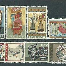 Sellos: GRECIA - CORREO 1961 YVERT 743/50 ** MNH ARTE MINOICO. Lote 155043092
