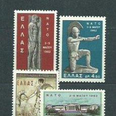 Sellos: GRECIA - CORREO 1962 YVERT 770/3 ** MNH. Lote 155043136