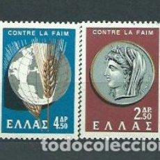 Sellos: GRECIA - CORREO 1962 YVERT 778/9 ** MNH. Lote 155043148