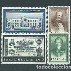 Sellos: GRECIA - CORREO 1966 YVERT 880/3 ** MNH. Lote 155043333