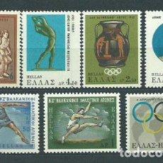 Sellos - Grecia - Correo 1968 Yvert 944/50 ** Mnh Deportes - 155043429