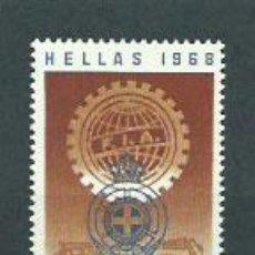 Sellos: GRECIA - CORREO 1968 YVERT 953 ** MNH AUTOMÓVIL. Lote 155043437