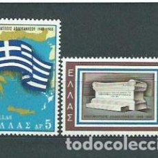 Sellos: GRECIA - CORREO 1968 YVERT 962/3 ** MNH. Lote 155043445
