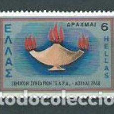 Sellos: GRECIA - CORREO 1968 YVERT 964 ** MNH. Lote 155043449