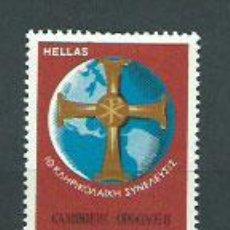 Sellos: GRECIA - CORREO 1968 YVERT 965 ** MNH. Lote 155043453