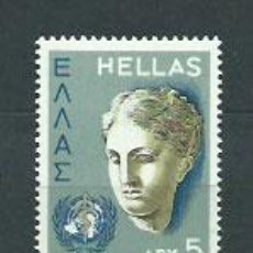 Sellos: GRECIA - CORREO 1968 YVERT 970 ** MNH. Lote 155043546