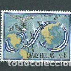 Sellos: GRECIA - CORREO 1970 YVERT 1031 ** MNH. Lote 155043622