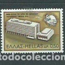 Sellos: GRECIA - CORREO 1970 YVERT 1032 ** MNH UPU. Lote 155043626
