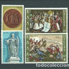 Sellos: GRECIA - CORREO 1971 YVERT 1040/3 ** MNH. Lote 155043658