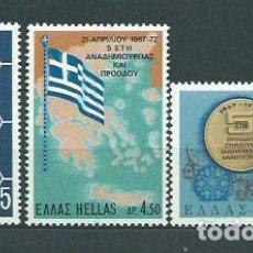 Sellos: GRECIA - CORREO 1972 YVERT 1081/3 ** MNH. Lote 155043694