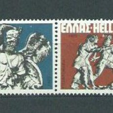 Sellos: GRECIA - CORREO 1972 YVERT 1088/91 ** MNH MITOLOGÍA GRIEGA. Lote 155043730
