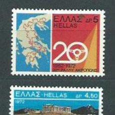 Sellos: GRECIA - CORREO 1972 YVERT 1086/7 ** MNH ACRÓPOLIS. Lote 155043738