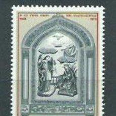 Sellos - Grecia - Correo 1973 Yvert 1134 ** Mnh - 155043766