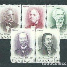 Sellos - Grecia - Correo 1973 Yvert 1136/40 ** Mnh Personalidades - 155043770