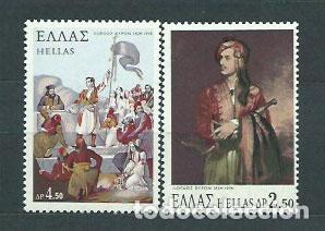 GRECIA - CORREO 1974 YVERT 1142/3 ** MNH LORD BYRON (Sellos - Extranjero - Europa - Grecia)