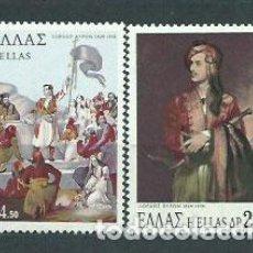 Sellos - Grecia - Correo 1974 Yvert 1142/3 ** Mnh Lord Byron - 155043857