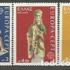 Sellos: GRECIA - CORREO 1974 YVERT 1144/6 ** MNH EUROPA ESCULTUAS. Lote 155043861