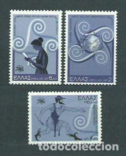 GRECIA - CORREO 1974 YVERT 1151/3 ** MNH UPU (Sellos - Extranjero - Europa - Grecia)