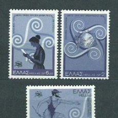 Sellos: GRECIA - CORREO 1974 YVERT 1151/3 ** MNH UPU. Lote 155043869