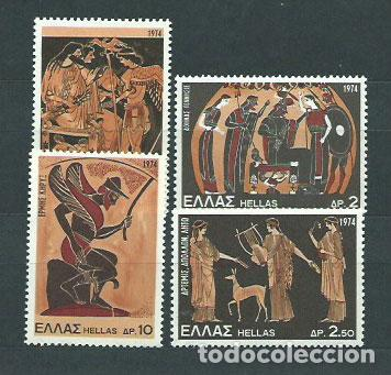 GRECIA - CORREO 1974 YVERT 1147/50 ** MNH MITOLOGÍA (Sellos - Extranjero - Europa - Grecia)