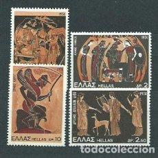 Stamps - Grecia - Correo 1974 Yvert 1147/50 ** Mnh Mitología - 155043877