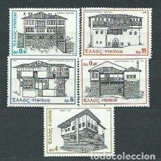 Sellos: GRECIA - CORREO 1975 YVERT 1179/83 ** MNH ARQUITECTURA. Lote 155043917