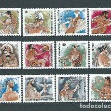 Sellos: GRECIA - CORREO 1986 YVERT 1586/97A ** MNH DIOSES DEL OLIMPO. Lote 155044530