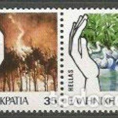 Sellos - Grecia - Correo 1986 Yvert 1611/2 ** Mnh Europa - 155044546