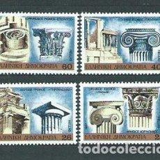 Sellos - Grecia - Correo 1987 Yvert 1643/6 ** Mnh Arquitectura - 155044634