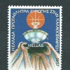 Sellos: GRECIA - CORREO 1987 YVERT 1649 ** MNH DEPORTES. Lote 155044638