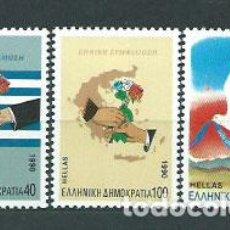Sellos: GRECIA - CORREO 1990 YVERT 1730/3 ** MNH. Lote 155044810