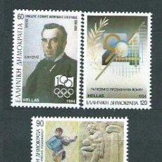 Sellos: GRECIA - CORREO 1994 YVERT 1841/43 ** MNH DEPORTES. Lote 155044998