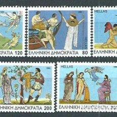 Sellos: GRECIA - CORREO 1995 YVERT 1879/83 ** MNH MITOLOGÍA. Lote 155045038