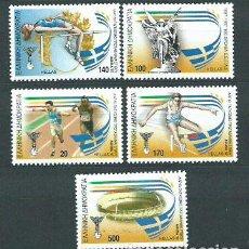 Sellos: GRECIA - CORREO 1997 YVERT 1932/6 ** MNH DEPORTES. Lote 155045086