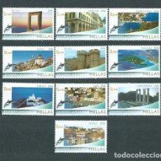 Sellos: GRECIA - CORREO 2006 YVERT 2340/9 ** MNH ISLAS GRIEGAS. Lote 155045322
