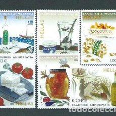 Sellos - Grecia - Correo 2008 Yvert 2445/50 ** Mnh Gastronomía - 155045446
