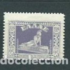 Sellos: GRECIA - CORREO 1926 YVERT 347 * MH. Lote 155045506