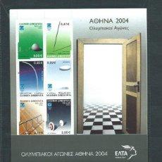 Sellos: GRECIA - HOJAS YVERT 21A ** MNH OLIMPIADAS DE ATENAS. Lote 155045562